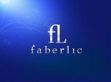 Faberlic в Курске. Терехова Татьяна.